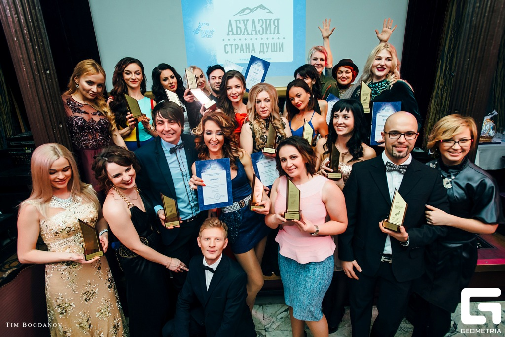 Премия Russian Beauty Award 2015